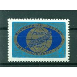 Russia - USSR 1977 - Michel n. 4570 - World peace forum