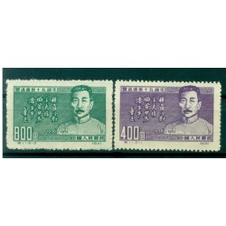 Chine 1951 - Michel n. 127/28 - Lu Xun