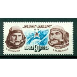 URSS 1976 - Y & T n. 4282 - Cosmonautes Volynov et Jolobov