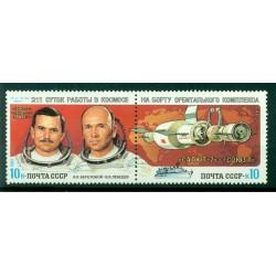 URSS 1983 - Y & T n. 4989/90 - 211 jours dans l'espace