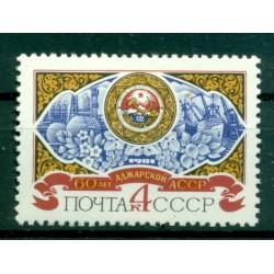 Russie - USSR 1981- Michel n. 5064 - 60 ans Adjarie