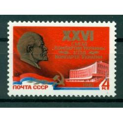 URSS 1981 - Y & T n. 4773 - Parti communiste ukrainien