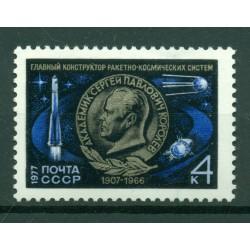 USSR 1977 - Y & T n. 4343 - Sergei Korolev