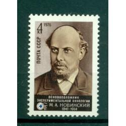 Russie - USSR 1976 - Y & T n. 4306 - Mstislav Nowinski