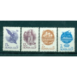 Russie - USSR 1991 - Michel n. 6177/80 I A v - Timbre-poste ordinaire
