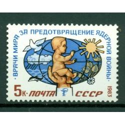 Russie - USSR 1983 - Michel n. 5336 -Mouvement Internationale des Physiciens con