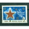 USSR 1983 - Y & T n. 5057 - New Year 1984