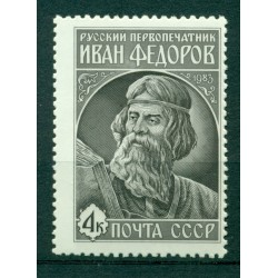 URSS 1983 - Y & T n. 5045 - Ivan Fedorov