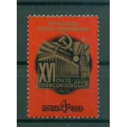 URSS 1977 - Y & T n. 4348 - Congrès des syndicats de l'URSS