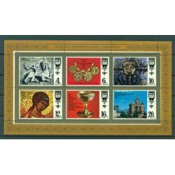 USSR 1977 - Y & T n. 4417/22 - Early Russian Art
