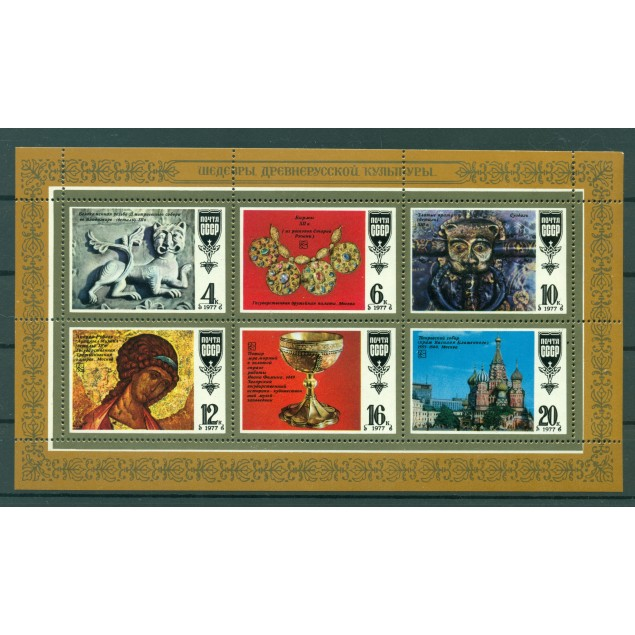 Russie - USSR 1977 - Michel n. 4655/60 - Chefs-d'?uvre  culture russe ancienn **