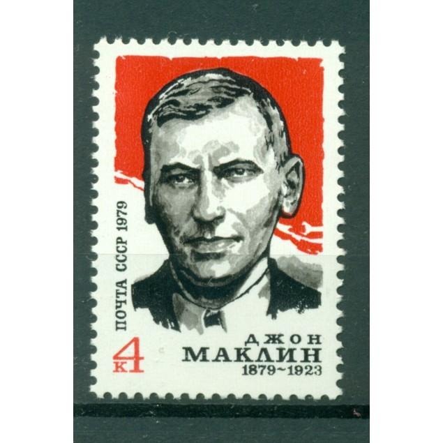USSR 1979 - Y & T n. 4621 - John McLean
