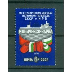 Russie - USSR 1978 - Michel n. 4787 - Traversier-rail entre Iljitschewsk et Varn