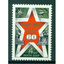 URSS 1979 - Y & T n. 4637 - Troupes de radiocommunications