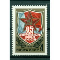 USSR 1983 - Y & T n. 4973 - Red Army