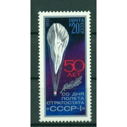 "USSR 1983 - Y & T n. 5016 - Stratospheric balloon ""USSR-1"""