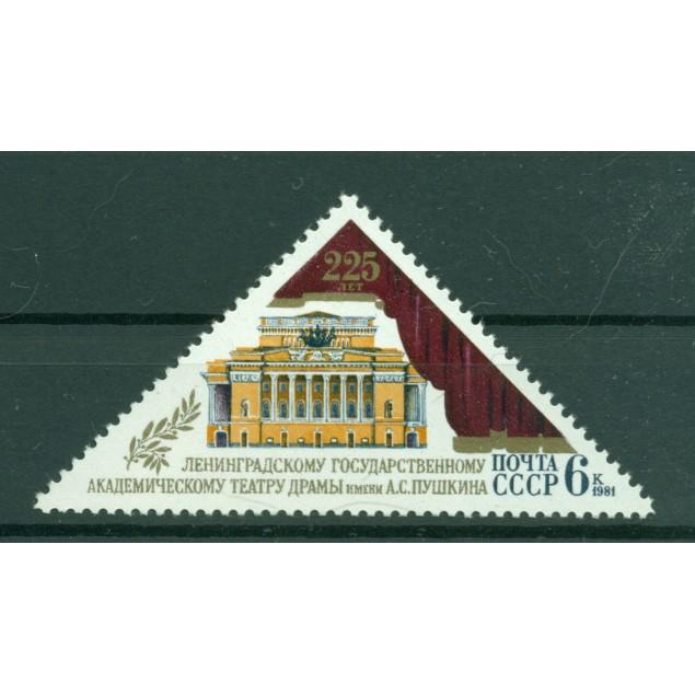 URSS 1981 - Y & T n. 4835 - Théâtre A. S. Pouchkine