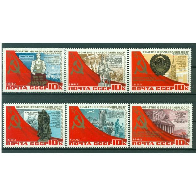 Russie - USSR 1982 - Michel n. 5222/27 - 60e anniversaire de l'USSR **