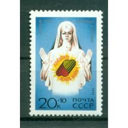 URSS 1991 - Y & T n. 5873 - Pour la Santé