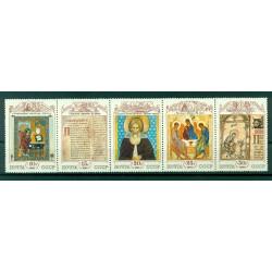 URSS 1991 - Y & T n. 5863/67 - Culture russe du Moyen Age