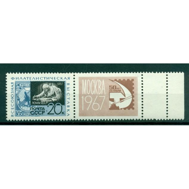 USSR 1967 - Y & T n. 3232 - October Revolution