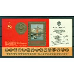 URSS 1978 - Y & T feuillet n. 132 - Nouvelle Constitution