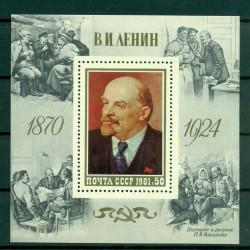 URSS 1981 - Y & T feuillet n. 149 - Lénine