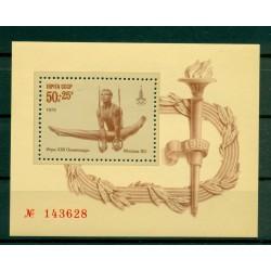 URSS 1979 - Y & T feuillet n. 135 - XXIIes Olympiades 1980