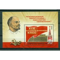 URSS 1988 - Y & T foglietto n. 200 - 19° conferenza plenaria del PCUS