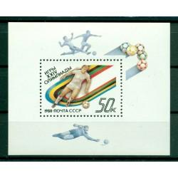 Russie - USSR 1988 - Michel feuillet n. 202 - Jeux olympiques d'été - Séoul