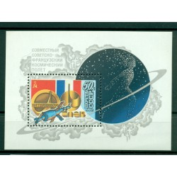 "URSS 1982 - Y & T feuillet n. 155 - Programme ""Intercosmos"""