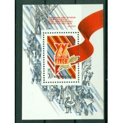 URSS 1987 - Y & T feuillet n. 189 - 20e Congrès des Jeunesses communistes