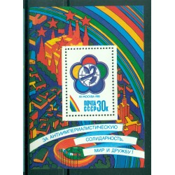 URSS 1985 - Y & T foglietto n. 183 - Festival mondiale della gioventù