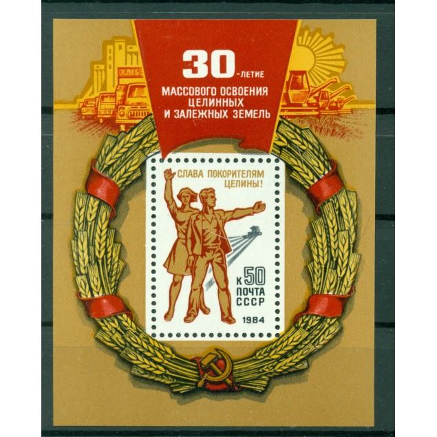 Russie - USSR 1984 - Michel feuillet n. 170 - développement agricole des terr **
