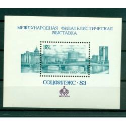 USSR 1983 - Y & T sheet n.165  - SOZPHILEX  '83