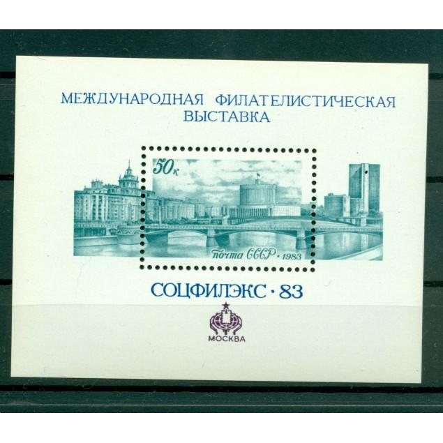 Russie - USSR 1983 - Michel feuillet n.166  - SOZPHILEX  '83 **