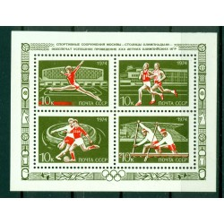 USSR 1974 - Y & T sheet n. 99 - The Moscow sports equipment