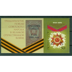 USSR 1975 - Y & T sheet n. 101 - 30th anniversary of the Victory (Michel n.102 b)