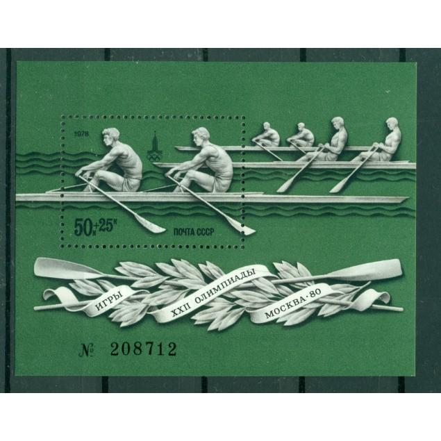 USSR 1978 - Y & T sheet n. 126 - Moscow Pre-Olympics