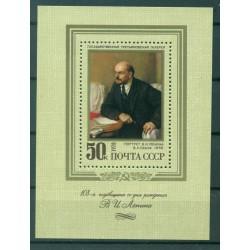 USSR 1978 - Y & T sheet n. 127 - Vladimir Ilitch Lenin (Michel n.128 b)