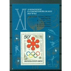 URSS 1972 - Y & T feuillet n. 74 - Jeux olympiques d'hiver (Michel n.75 II)