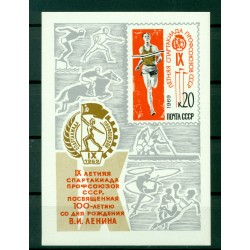 USSR 1969 - Y & T sheet n. 56 - Spartakiades of the trade unions
