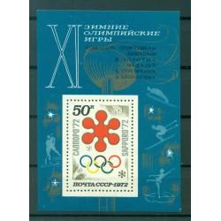 URSS 1972 - Y & T feuillet n. 74 - Jeux olympiques d'hiver (Michel n.75 I)