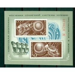 URSS 1972 - Y & T feuillet n. 81 - Cosmos