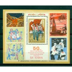 """URSS 1972 - Y & T foglietto n. 75 - Unione dell'Organizzazione dei pionieri """"V.I. Lenin"""""""