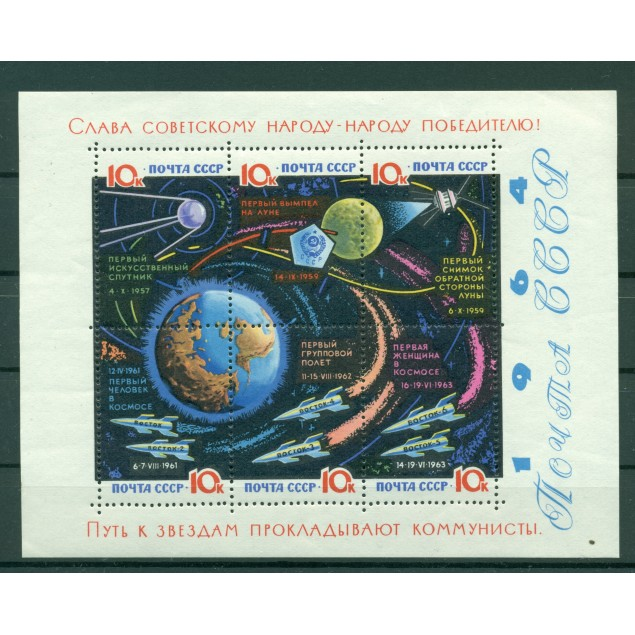 USSR 1964 - Y & T sheet n. 35 - Mendeleev's Law (Michel n. 34 x)