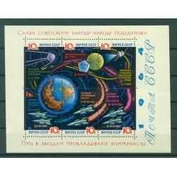 USSR 1964 - Y & T sheet n. 35 - Mendeleev's Law (Michel n. 34 y)
