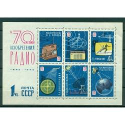 URSS 1965 - Y & T feuillet n. 38 - 70e anniversaire de la radio