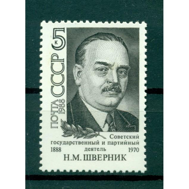 Russie - USSR 1988 - Michel n. 5826 - Nikolaï Chvernik
