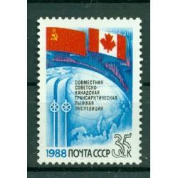 URSS 1988 - Y & T n. 5519 - Spedizione transartica URSS - Canada